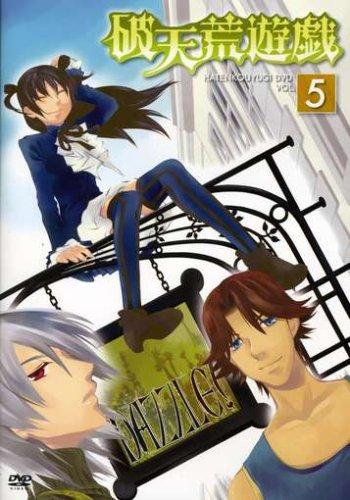 Hatenko Yugi DVD 5