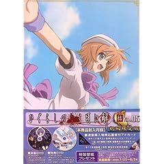 Higurashino Naku Koroni Kai-File 05