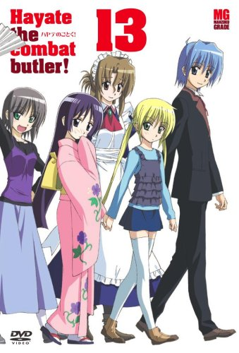 Hayate the Combat Butler 13