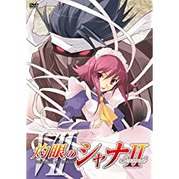 Vol. 7-Shakugan No Shana 2