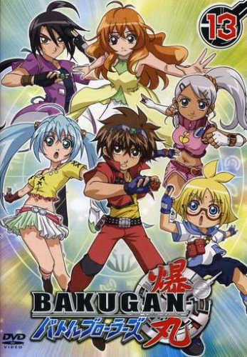 Vol. 13-Bakugan Battle Brawlers