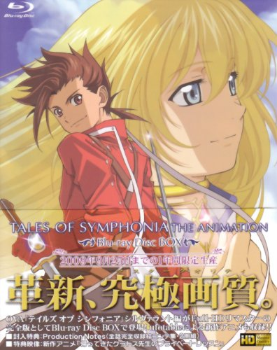 Tales of Symphonia the Animation Hd