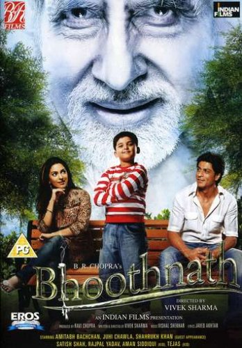 Bhoothnath DVD (With English Subtitles)