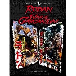 Rodan/War of the Gargantuas