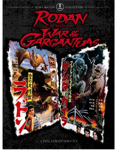Rodan/War of the Gargantuas