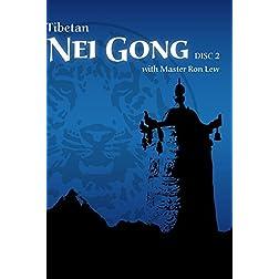 Tibetan Nei Gong - Disc 2