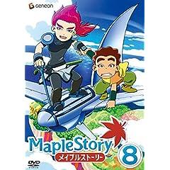 Vol. 8-Maplestory