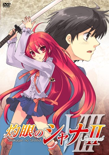 Vol. 8-Shakugan No Shana 2