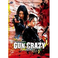 Gun Crazy: Collection