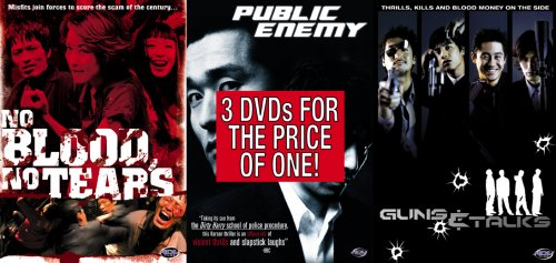 Public Enemy/No Blood, No Tears/Guns and Talks