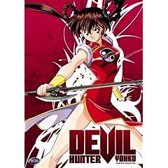 Devil Hunter Yohko, Vol. 2: Complete Collection