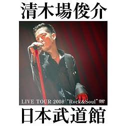 Live Tour 2008`rock&Soul`nihonbudoukan