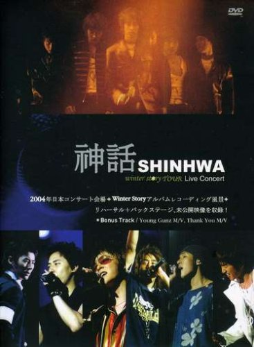 Winter Story Live Concert 2003-2004