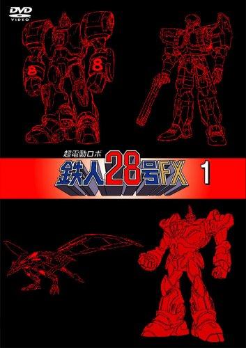 Cho Dendo Robo Tetsujin 28go Fx 1