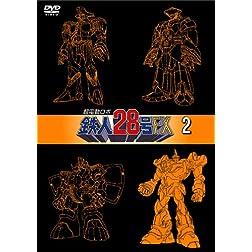 Cho Dendo Robo Tetsujin 28go Fx 2