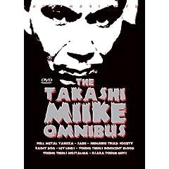 The Takashi Miike Omnibus (8-Disc)