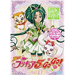 Yes! Prettycure 5 Gogo! 3