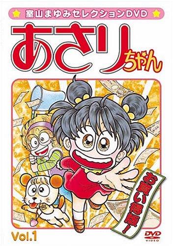 Vol. 1-Asari Chan