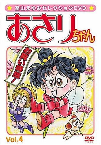 Vol. 4-Asari Chan