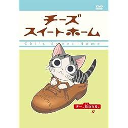 Chi`s Sweet Home-Chi Hirowareru