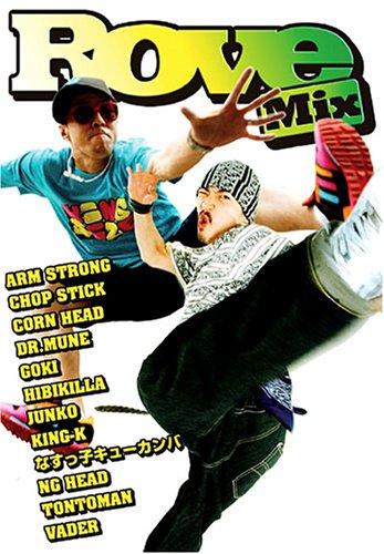 Rove Mix Korezo Japarege Master Piec