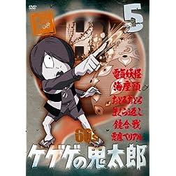 Gegege No Kitaro 60`s 5 1968 1st
