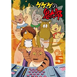 Gegege No Kitaro 90`s 5 1996 4th