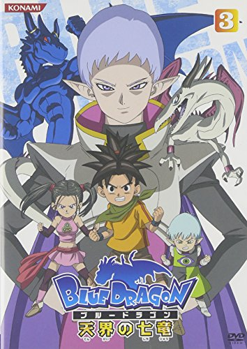 Blue Dragon-Tenkai No Shichiryu 3
