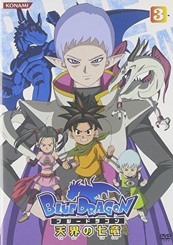 Blue Dragon-Tenkai No Shichiryu 3