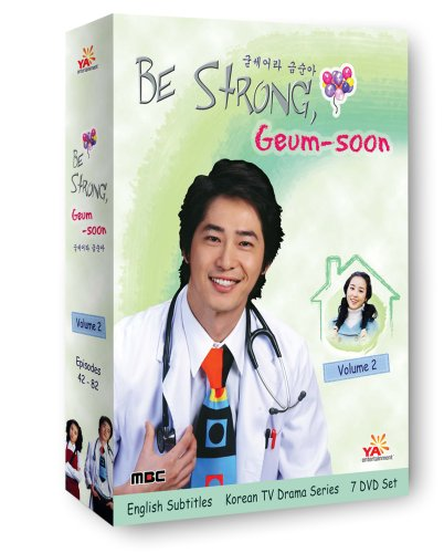 Be Strong Geum Soon Vol. 2