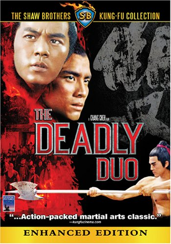 Deadly Duo (Shaw Brothers)