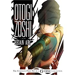 Otogi Zoshi: Heian Arc (Volumes 1-3)