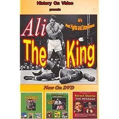 ALI, The King