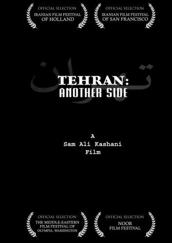 Tehran: Another Side