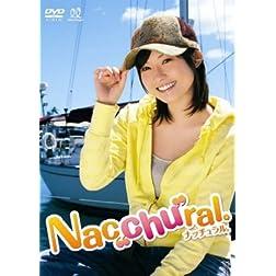 Abe Natsumi Image DVD