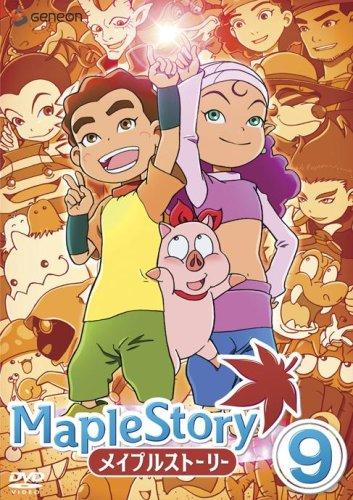 Vol. 9-Maplestory