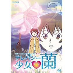 Telepathy Girl Ran DVD 2
