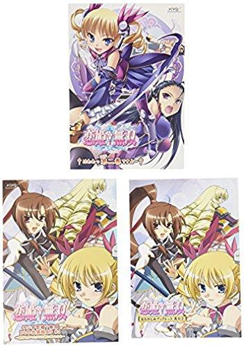 Vol. 2-Koi Hime Musou Shokai Gentei T
