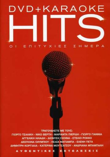 Hits 2005/DVD Plus Karaoke