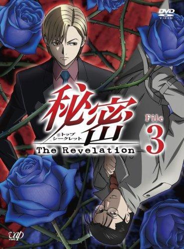 Top Secret-the Revelation-File 3