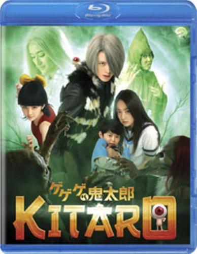 Kitaro [Blu-ray]