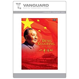 DENG XIAOPING