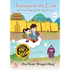 Journeys to the East - The River Dragon King (Learn Chinese for Children)