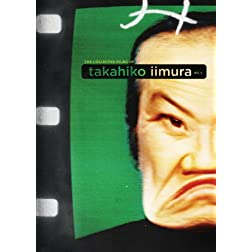 THE COLLECTED FILMS OF TAKAHIKO IIMARU, NO. 1