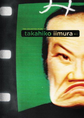 THE COLLECTED FILMS OF TAKAHIKO IIMARU, NO. 1
