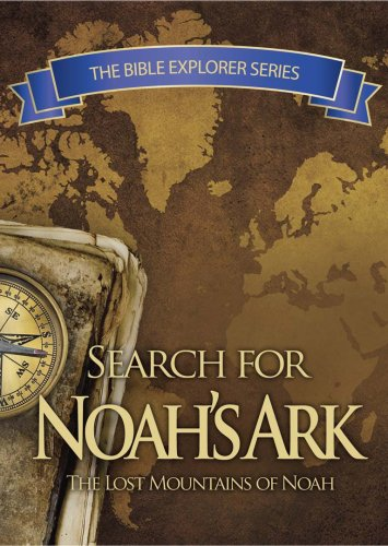 Bible Explorer Series:in Search of No