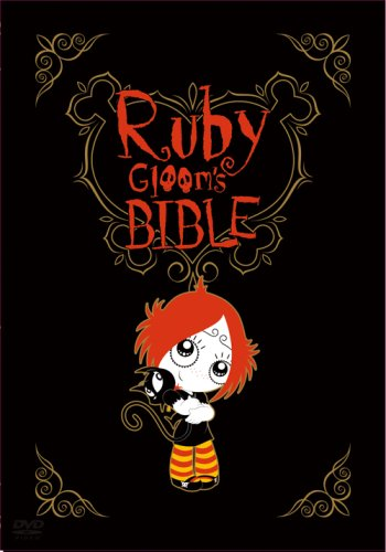 Ruby Glooms Bible