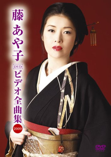 Debut 20shuunen Kinen DVD Collection