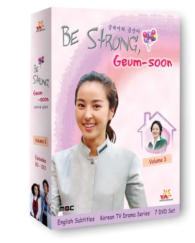 Be Strong Geum Soon Vol. 3