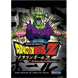 Dragon Ball Z: El Sacrifico Maximo v.9 - Spanish